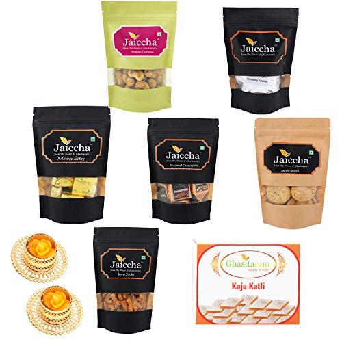 Ghasitaram Gifts Diwali Gift Best of 7 Kaju Katli Box, SOYA Sticks Pouch, Chocochip Cookies Pouch, Methi Mathi Pouch, Protein Cashews Pouch, MEWA Bites Pouch, Assorted Chocolates Pouch with 2 T-Lites