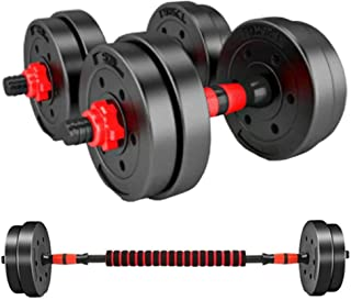 kxry Fitness Dumbbells Set with Adjustable Weights Home Gym Exercise Equipment Men's and Women's Dumbbell Workout Training Body Building Weight Lifting Barbell