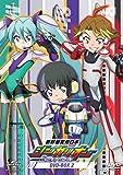 新幹線変形ロボ シンカリオン DVD BOX2(通常版)[DVD]