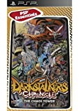 Darkstalkers Chronicle - Collection essentials [Edizione : Francia]