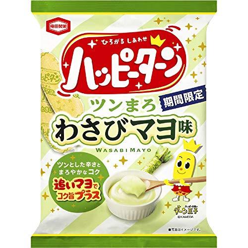 亀田製菓 ハッピーターン ツンまろわさびマヨ味 85g