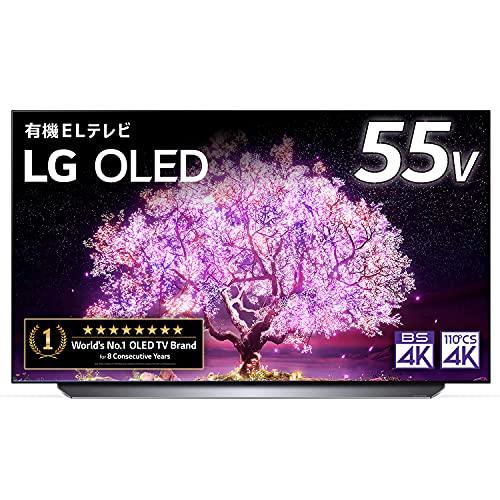LG55型4Kチューナー内蔵有機ELテレビOLED55C1PJBAlexa搭載2021年モデル