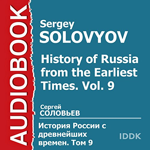 History of Russia from the Earliest Times: Vol. 9 [Russian Edition] audiobook cover art