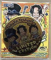 ワンピース 缶バッジ アニメイト 輩 缶バッチ yellow 黄色 ASL エース ルフィ サボ 三兄弟