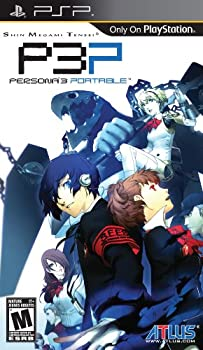 Best psp persona 3 Reviews