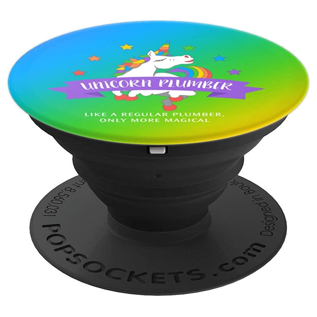 Unicorn Plumber Funny Cute Magical Gift 2 - PopSockets Grip and Stand for Phones and Tablets