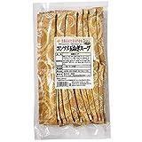 名和甚 TSA-H30 淡路島産たまねぎスープ (平袋) 30包