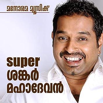 Super Shankar Mahadevan