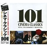 シネマ・クラシック101 ( CD6枚組 ) BCC-700 - オムニバス