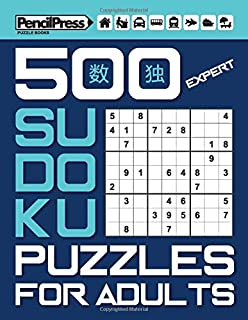500 Expert Sudoku Puzzles for Adults (with answers)