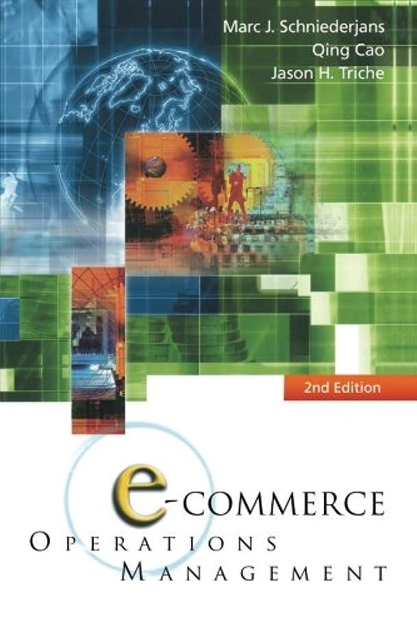 飼料爆発有害なE-commerce Operations Management