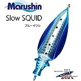 スロージグ マルシン漁具 スロースクイッド 200g ブルーイワシ / メタルジグ