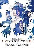Mizuki, Nana - Nana Mizuki Live Grace-Opus 3-*Island*Island+ (7 Dvd) [Edizione: Giappone] [Italia]