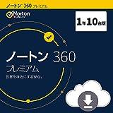 ノートン 360 プレミアム セキュリティソフト(最新) 1年10台版 オンラインコード版 Win/Mac/iOS/Android対応