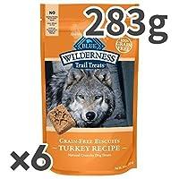 ブルー ウィルダネス グレインフリー ビスケット ターキー 犬用 283g×6入