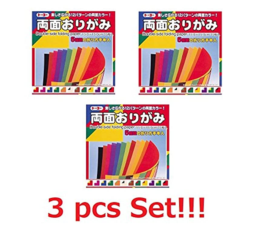 Toyo 3 pack set 12 colors,105 pcs Double side folding paper Origami 15cm 004014 from Japan