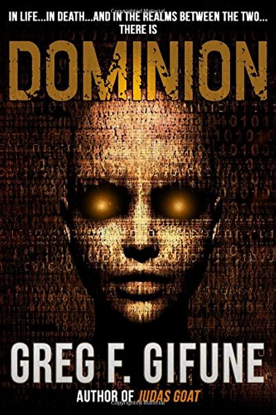 すなわち引く悲惨Dominion