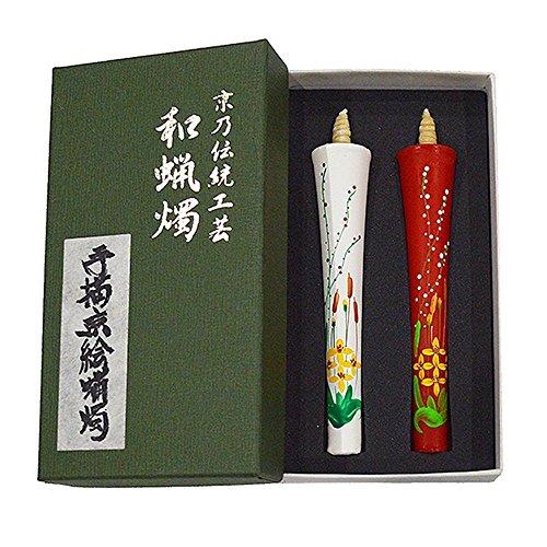 絵蝋燭セット【水引柄】4号×2本組[紙箱入](m147)