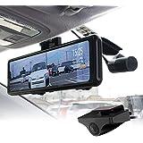 MAXWIN(マックスウィン) ドライブレコーダー ミラー型 前後同時録画 2カメラ 分離型 11.88インチ デジタルルームミラー フルHD 1080P SONYセンサー IMX307 HDR バック連動 MDR-C009A(車外設置リアカメラ)