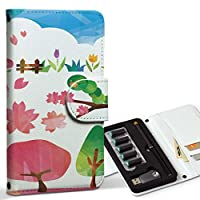 スマコレ ploom TECH プルームテック 専用 レザーケース 手帳型 タバコ ケース カバー 合皮 ケース カバー 収納 プルームケース デザイン 革 木 鳥 虫 012990
