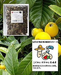 はかたマルシェ 長崎県産 びわの葉茶(2年物の大ぶりの葉使用)100g(びわ茶 ビワ茶 枇杷茶) 33ℓ分