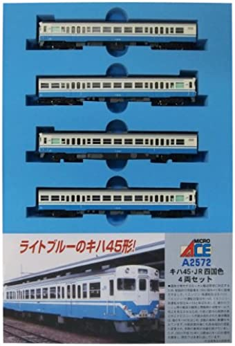 Kiha45 J.R. Shikoku Farbe (4-Car Set) (Model Train) (japan import)
