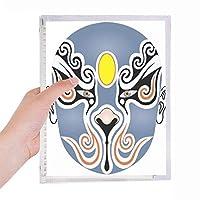 北京オペラののカラフルなbaizitu 硬質プラスチックルーズリーフノートノート