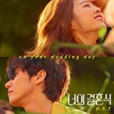 On your wedding day OST Part 1