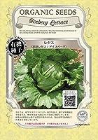 グリーンフィールド 野菜有機種子 レタス <結球レタス/アイスバーグ> [小袋] A083