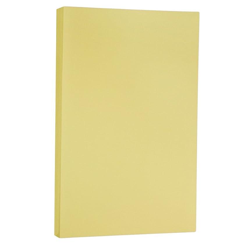 JAM PAPER Legal Vellum Bristol 67lb Cardstock - 8.5 x 14 Coverstock - Yellow - 50 Sheets/Pack