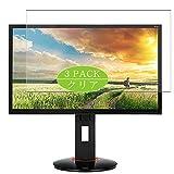 VacFun 3 Piezas Claro Protector de Pantalla, compatible con Acer XB270HUbprz XB270HU bprz 27' Display Monitor, Screen Protector Película Protectora(Not Cristal Templado) NEW Version