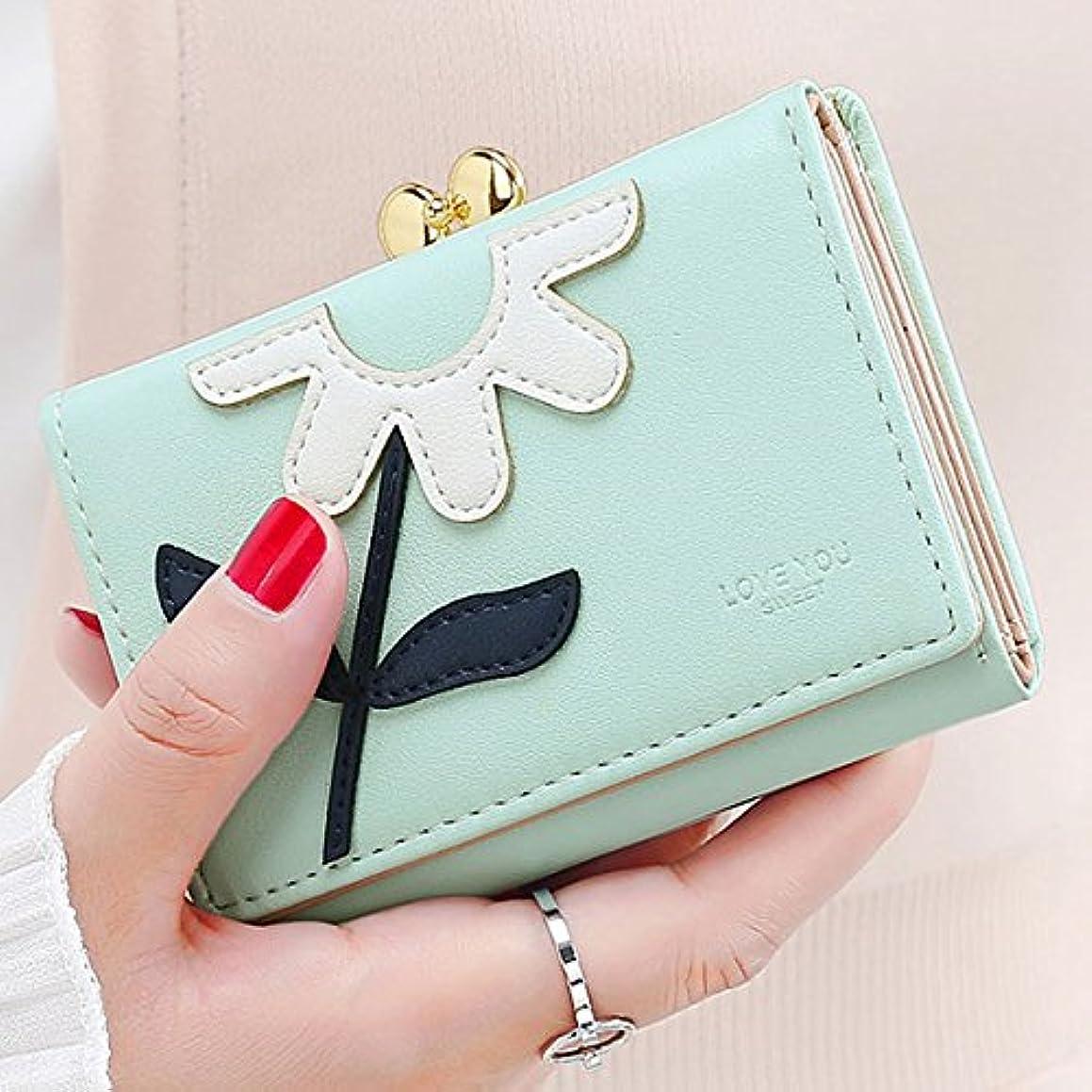 団結同志ロゴピンク他全5色 レディース財布 財布 レディース 可愛い財布 (KQ558)