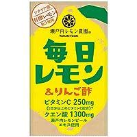 送料無料 【2ケースセット】ヤマトフーズ 毎日レモン&リンゴ酢 125ml紙パック×24本入×(2ケース) ※北海道・沖縄・離島は別途送料が必要。