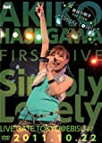 "長谷川明子 1st Live ""Simply Lovely"" DVD[ZMBH-7809][DVD]"