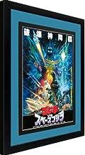 Magnificent Japanese Godzilla Classic Movie Poster B