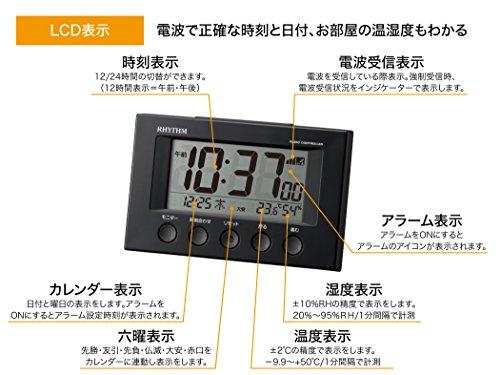 『リズム(RHYTHM) 目覚まし時計 電波時計 温度計・湿度計付き フィットウェーブスマート 黒 7.7×12×5.4cm 8RZ166SR02』の4枚目の画像