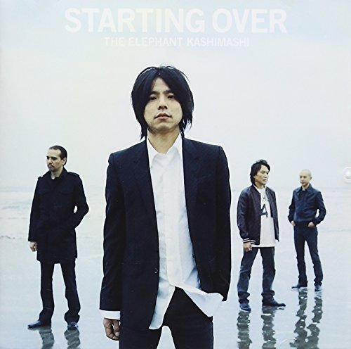 STARTING OVER(通常盤)