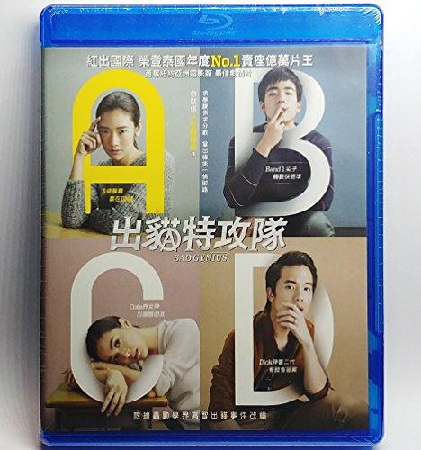 Bad Genius (Region A Blu-ray) (English & Chinese Subtitled) Thai movie aka Chalat Kem Kong / 出貓特攻隊