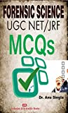 Forensic Science UGC NET/JRF - MCQ's New Edition