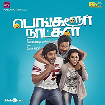 Bangalore Naatkal (Original Motion Picture Soundtrack)