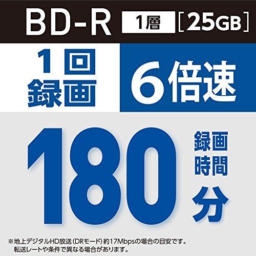 『Verbatim バーベイタム 1回録画用 ブルーレイディスク BD-R 25GB 50枚 ホワイトプリンタブル 片面1層 1-6倍速 VBR130RP50V4』の5枚目の画像