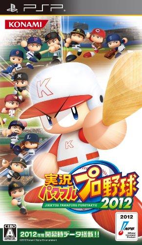Jikkyou Powerful Pro Yakyuu 2012 (japan import)