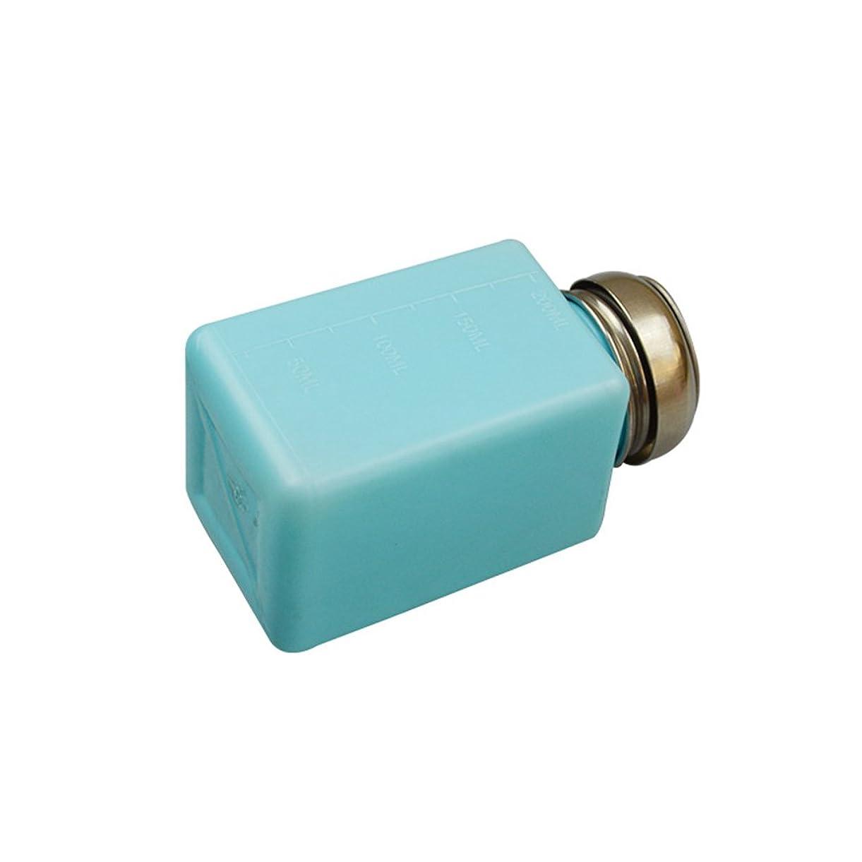 真鍮標準一晩BESTOMZ アルコールボトル 便利 クレンジングオイル 小分け容器 静電防止 200ML(青)
