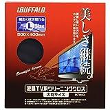 iBUFFALO 液晶TV専用クリーニングクロス超極細繊維Lサイズ BSTV02CL