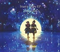 Starry Story EP (初回限定盤)(特典はつきません)