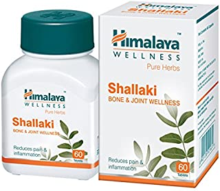 Himalaya Wellness Bone & Joint Wellness Tablets - 60 Count (Pure Herbs Shallaki)