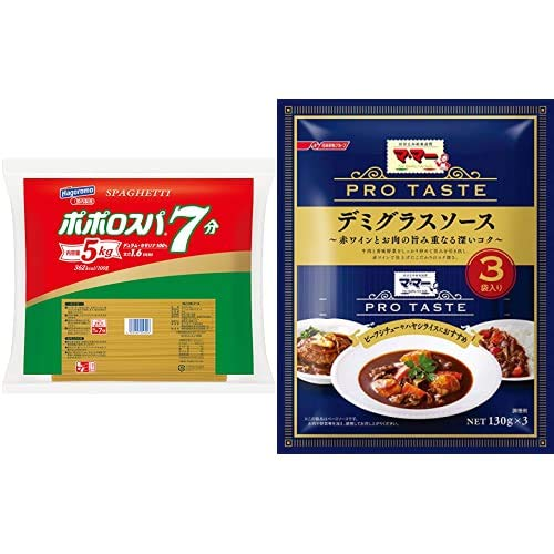 【セット販売】【Amazon.co.jp限定】はごろも ポポロスパ7分 5kg 1.6mm + マ・マー PRO Taste(プロテイスト) デミグラスソース 390g ×6袋