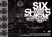 【Amazon.co.jp限定】ヒプノシスマイク -Division Rap Battle- 5th LIVE@AbemaTV 《SIX SHOTS ...