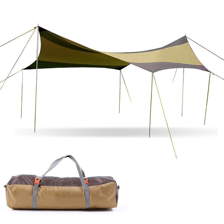 HKTK Awning Folding Carport/Rainproof Awning, Camping Tent, Gazebo Event Shelter, 6-10 People Large Event Tent, Portable Sun Shelter