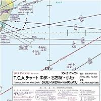 JAPA254 TCAチャート中部・名古屋・浜松・第5版